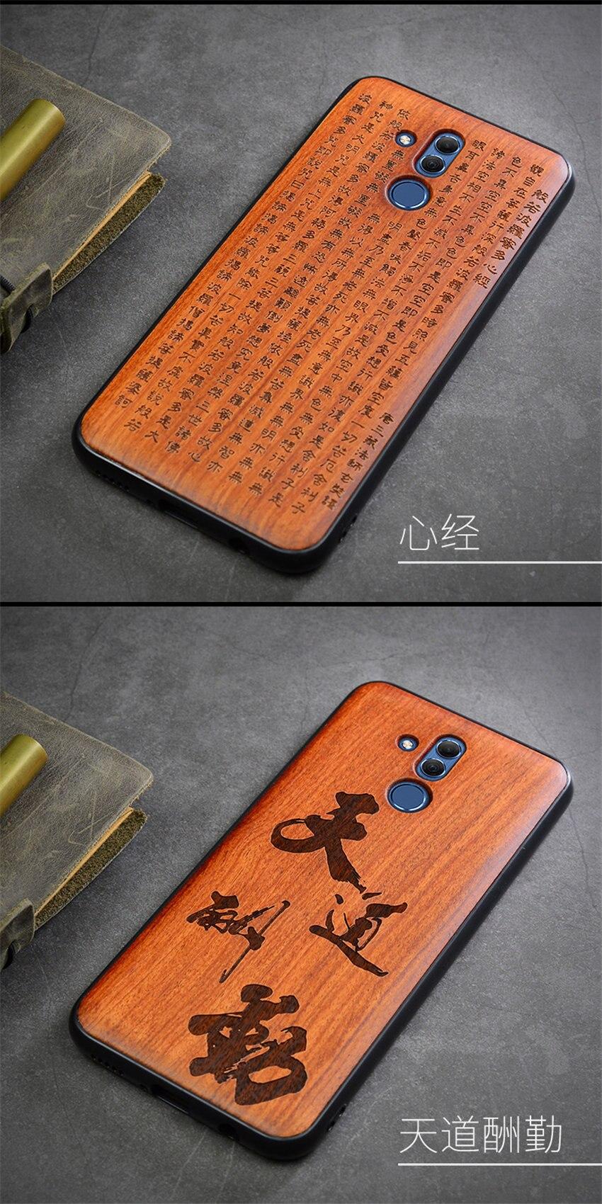 2018 New Huawei Mate 20 Lite Case Slim Wood Back Cover TPU Bumper Case For Huawei Mate 20 Lite Phone Cases Mate20 lite (14)