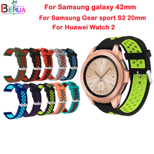 42mm Silicone sport watchband strap For Samsung Gear S2 replace Wrist band watch bands Huami smart 20mm