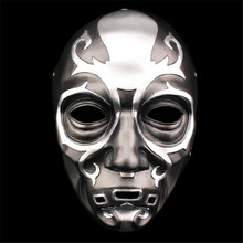 Series Death Eater Mask Halloween Horror Malfoy Lucius Resin Masks Private Party Cosplay Masquerade Costume Props