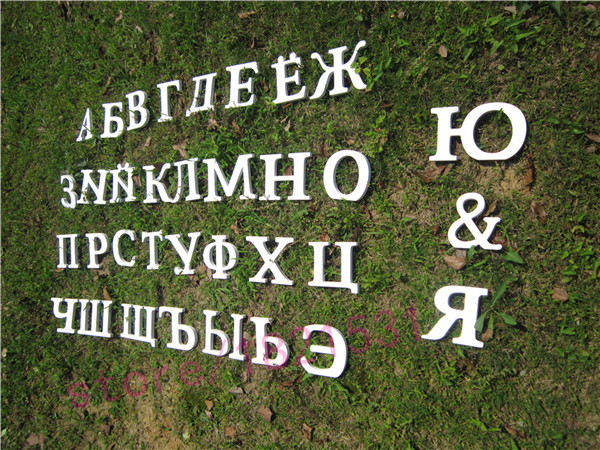 Russian Letter Home Decor Decoration thick artificial Wood Wooden White Letters Height 15cm alphabet Wedding Birthday