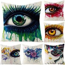 Art Character Eye Pillow Cover Home Linen Pillow Cover Without Pillow Core Simple Square Pillowcase Cover Waist Pillow Cover цена
