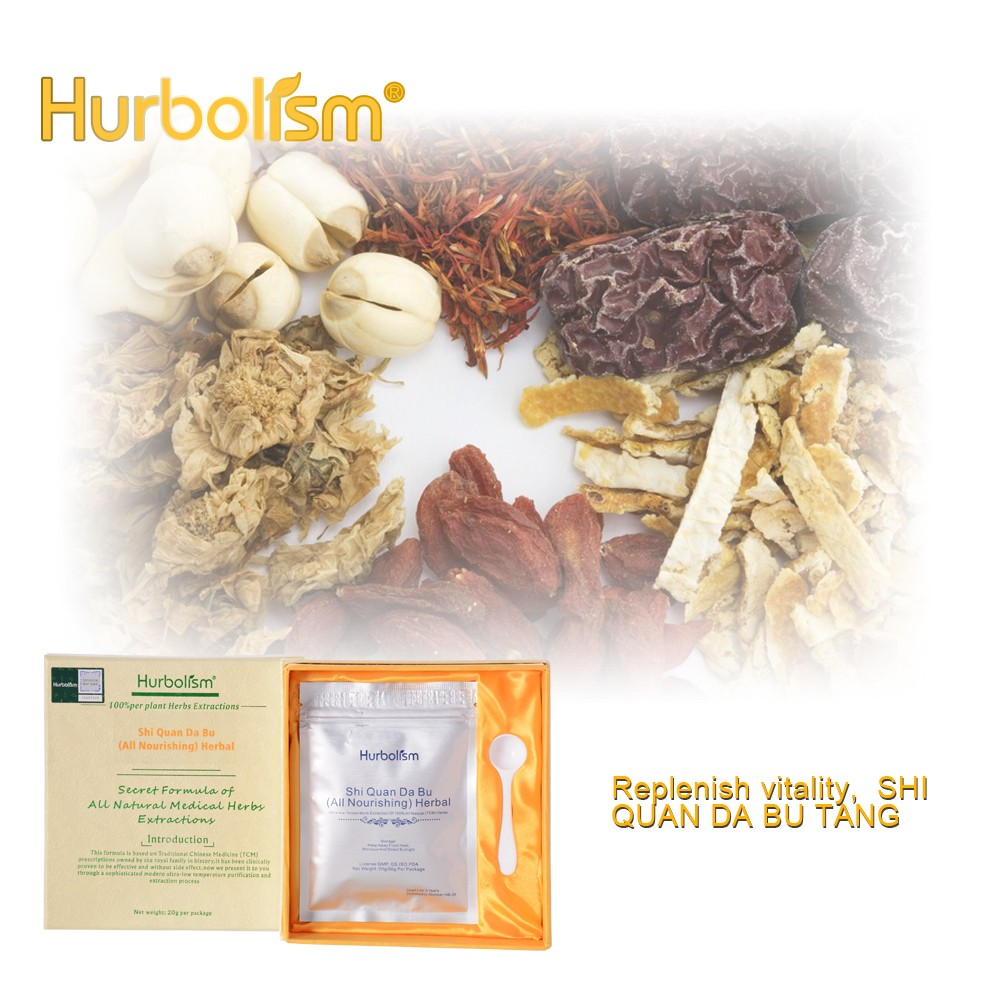 Hurbolism New update Universal Tonic Herbs Formula Shiquan Dabu T-ang  (Universal Tonic Soup) Natural Herbs for All Weakness