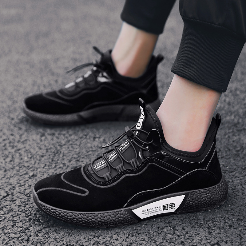 MUMUELI Gray Black Leather 2019 Designer Casual Breathable Shoes Men High Quality Fashion Luxury Ultra Boost Brand Sneakers L771 3