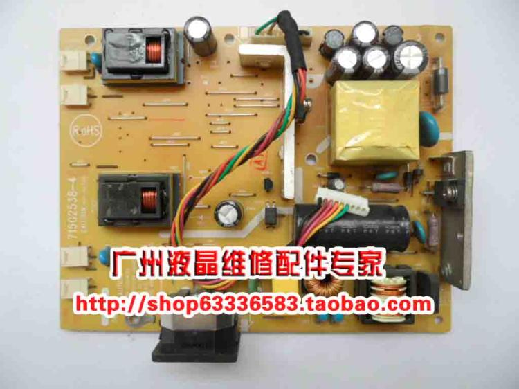 Free Shipping>originall!!!power panel   G900W  715G2538-4 free shipping originall power panel fp91g 4h l2e02 a01 a20 a30 a35 a00