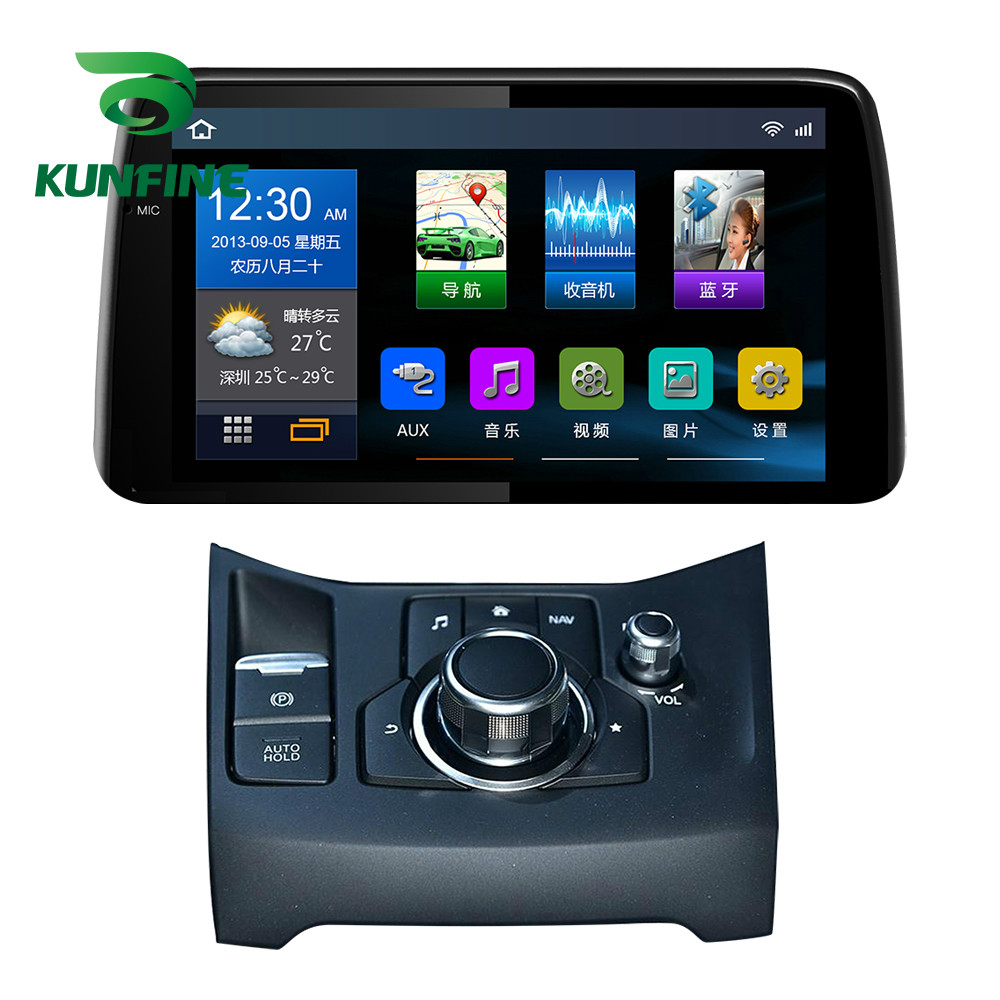 Octa Core <font><b>Android</b></font> 8.1 4GB RAM 64GM ROM Car DVD GPS Navigation Player Deckless Car Stereo For <font><b>Mazda</b></font> <font><b>CX</b></font>-<font><b>5</b></font> 2013-2018 <font><b>Radio</b></font> Headunit image