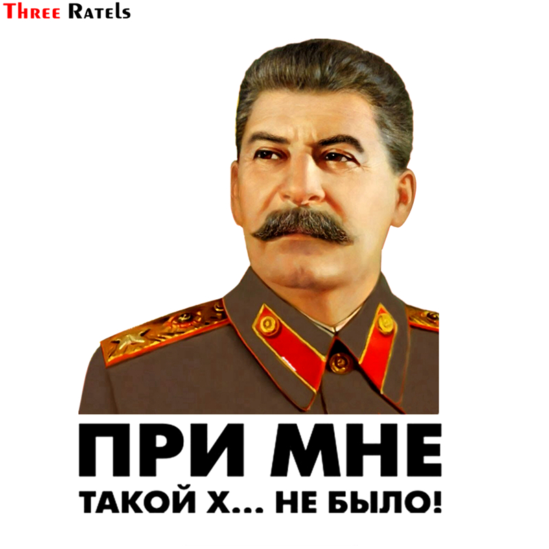 Three Ratels TZ-1096# 19*15cm 1-4 Pieces There Was No Such Shit With Me USSR Leader Stalin Car Sticker Car Stickers