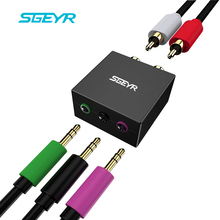 SGEYR 3.5mm Audio Converter 5.1 Game Console Adapter Convert RCA Plugs to A Single 1/8 for Microphone