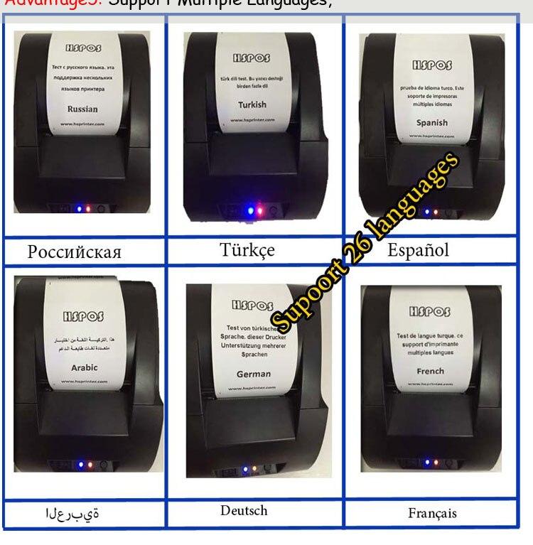 Receipt-Printer_07