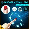 Jakcom N2 Smart Nail New Product Of Smart Activity Trackers As For Garmin Gps Watches Activity