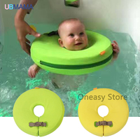 High Quality Inflatable Baby Neck Ring Safe And Comfortable Yellow Green Baby Neck Children Swimming Ring