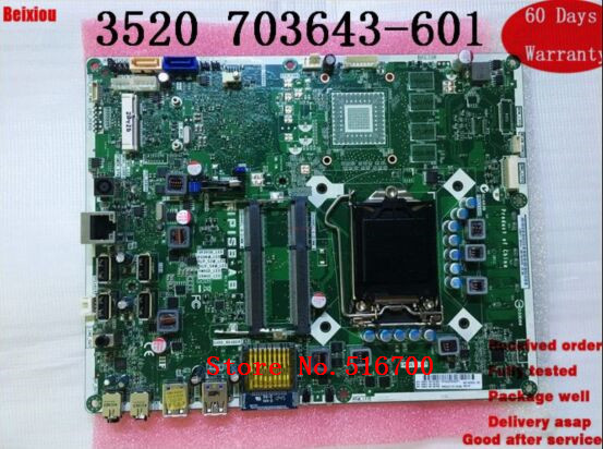 Original Mainboard For HP Pro All-in-One 3520 PC Motherboard PN 703643-001 703643-501 703643-601 697523-001 100% Work Perfect
