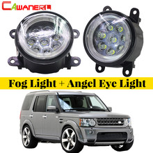 Cawanerl For Land Rover Discovery 4 LR4 SUV (LA) Closed Off-Road Vehicle 2010-2013 Car LED Fog Light Angel Eye DRL 12V 2 Pieces(China)