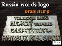 New Customize Hot Brass Stamp Iron Mold With Russia Logo Personalized Mold Heating On Wood Leather