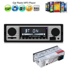 Car Radio Player Hands-free Bluetooth No Display Screen Stereo In Dash with USB and SD Audio