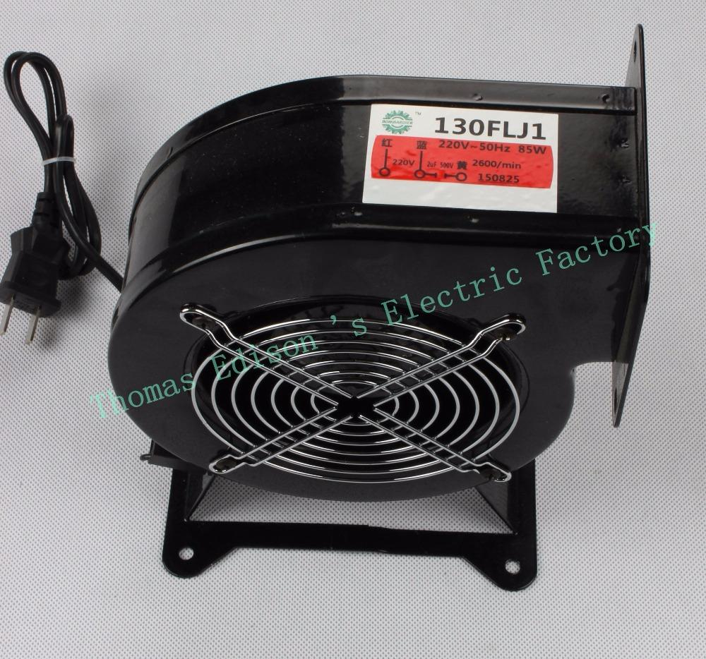 130FLJ1  FAN AC-CENTRIFUGAL FAN centrifugal blower free shipping china 20w exhaust small centrifugal fan blower 50mm pipe
