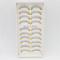 12Pcs 10 Pair Professional False Eyelashes Transparent Handmade Crisscross Natural Fake Eye Lashes Cosmetic