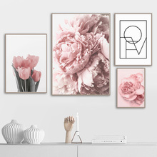 Canvas Painting Nordic Prints Rose Flower Poster Letter Home Decor Wall Art Pictures Watercolor Creative For Living Room Modular
