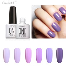 Focallure 7ML Top Quality Purple Series One Step Gel Nail Polish Cosmetics Fast Dry UV Lacquer