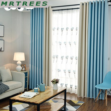 Blackout curtains for Living room children Window Treatment Blinds Finished Curtain for Bedroom Kitchen Roman Curtains(China)