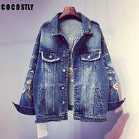 2018 Floral Embroidery Short Jacket Coat Spring Summer Women Outwear Fashion Chi Bomber Denim Jackets Plus Size 5XL