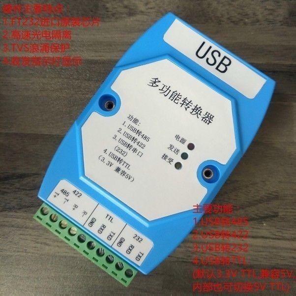 USB zu RS422/ RS485/serielle RS232 / TTL (5V/3,3 V) optische isolation FT232 /USB zu 422 485 232 TTL Konverter Adapter