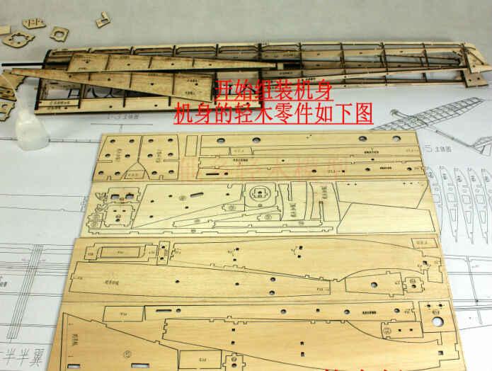 1550mm DIY Balsa RC Glider Kit Yellow or White Optional DBRGK01