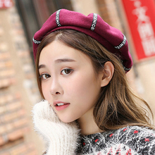 Winter Woolen Fashion Pumpkin Hats England Retro Women s Berets Real Pompom  Solid Cap English Letters Hairball df82099b1b3