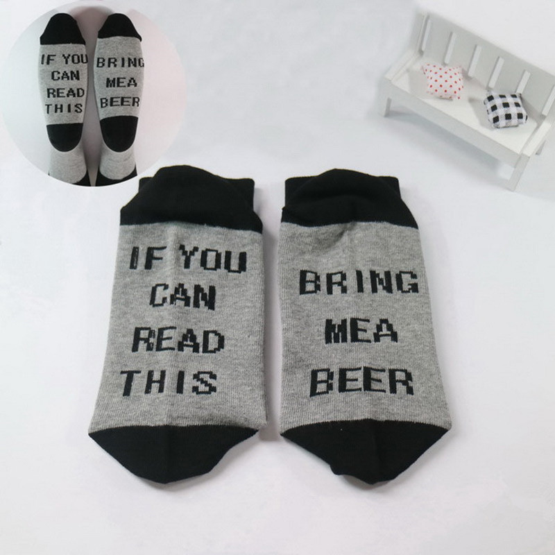 Humor Words Amusing Female Socks Funny If You Can Read This Bring Me Wine Beer Fascinating Interesting Sock For Pregnant Women