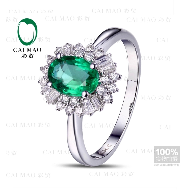 CaiMao 0 8 ct Natural Emerald 18KT 750 White Gold 0 4 ct Full Cut Diamond