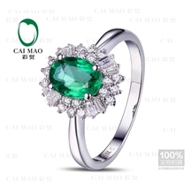 CaiMao 0.8 ct Natural Emerald 18KT/750 White Gold 0.4 ct Full Cut Diamond Engagement Ring Jewelry Gemstone