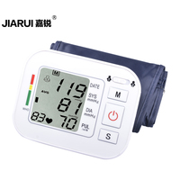 Upper Arm Electronic Blood Pressure Monitor Automatic Digital Blood Pressure Arm Portable Pulse Oximeter Sphygmomanometer