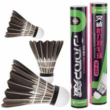 12pcs/barrel Badminton Shuttlecock Black Goose Board Feather Flying Stability Durable Shuttlecock Ball(China)