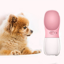 Cute Cartoon Pet Travel Mug Outdoor Portable Water Bottle Wide Sink Care Cup Shatter-resistant Durable Non-water Leaking