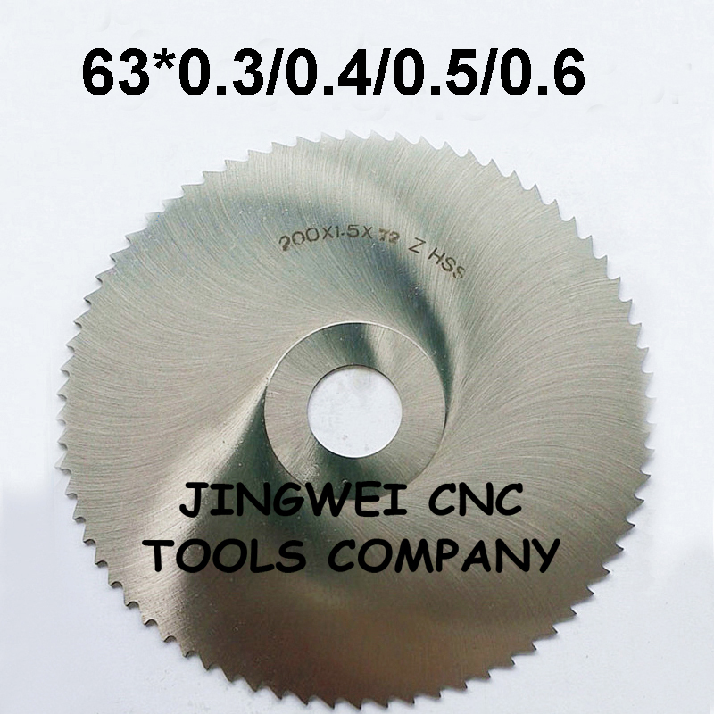 HSS circular slitting saw blade milling cutter 63mm out dia*0.3mm,0.4mm,0.5mm, 0.6mm thickness*16mm inner dia hss round saw blad new bt50 sca32 90l circular saw blade cnc milling toolholder