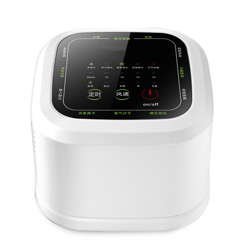 Mini air purifier household in addition to formaldehyde bedroom in addition to second-hand smoke anion dust office desktop smallMini air purifier household in addition to formaldehyde bedroom in addition to second-hand smoke anion dust office desktop small