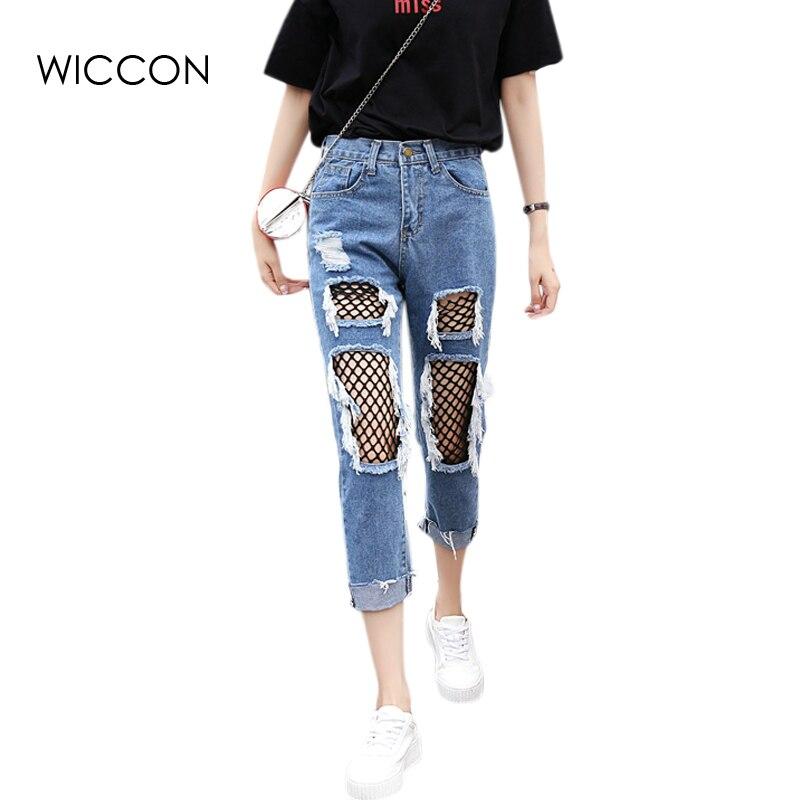 Sexy Jeans Women Hole Ripped Frayed Women Denim Jeans Black Mesh Fishnet Hollow Out Cool Pants Boyfriend Blue Jeans WICCON цена