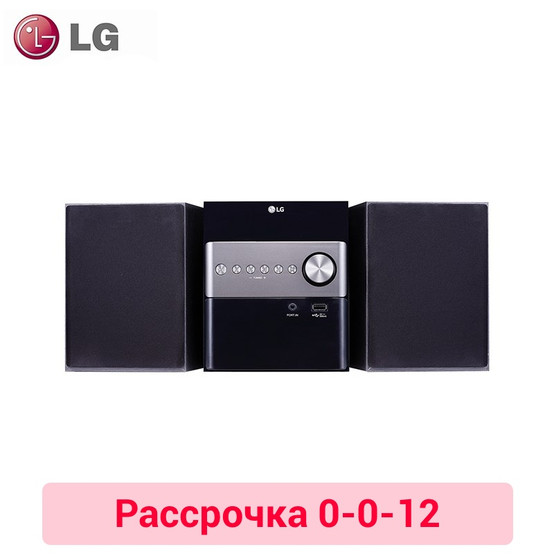 Music centre LG CM1560 0-0-12 lg lg cm1560