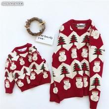 가족 일치하는 크리스마스 스웨터 가족 봐 엄마와 딸 옷 성인 키즈 아기 스웨터 풀오버 엄마와 나 옷