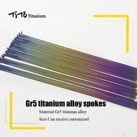TiTo 28/32/36 pcs multicolour titanium MTB/Road bike wheelgroup bicycle spokes  2.0mm and free spoke cap