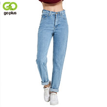 54d3fb2d790 Бесплатная доставка 2019 новые тонкие узкие брюки винтажные джинсы с  высокой талией новые женские брюки длинные