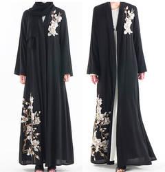 Элегантное открытое женское платье с вышивкой, большие размеры, свободное платье для взрослых, мусульманский кафтан, одежда jilbaw, роскошная