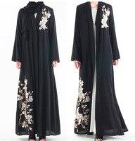 Elegant Open Abaya Womens Embroidery Dress Plus Size Loose Dress Adult Muslim Kaftan Jilbab Garments Luxury Outwear Cardigan