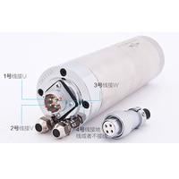 Piezas CNC 0 8 kW Motor de husillo 65mm * 195mm longitud 800W 4 Uds P4 rodamiento