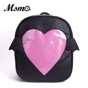 Image 1 - MSMO Ita bag Glitter Clear Flap Wing Backpack Japan Harajuku Girls Kawaii Bling Transparent Love School Bag Gift