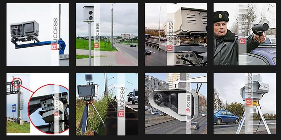 Ruccess Car DVR 3 in 1 Mirror Camera GPS Radar Detector Auto Video Recorder Full HD 1080P Dash Camera Dual Lens Rear View Camera (6)