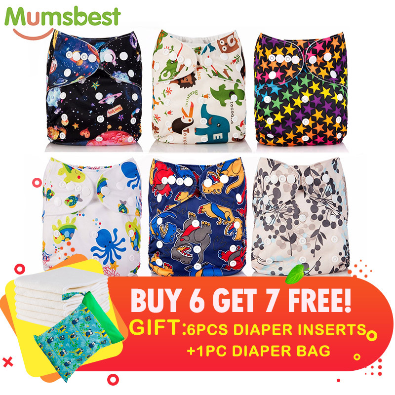 [Mumsbest] 6pcs Nappy Cover +6 Pcs 4 Layer Bamboo Insert + 1pc 30X40cm Wet Bag Baby Adjustable Reusable Training Pants Cover