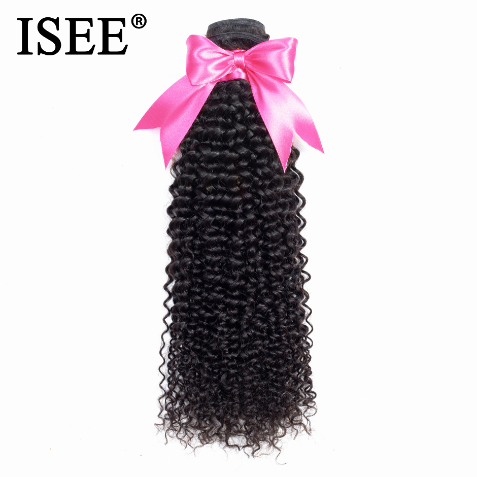 ISEE HAIR Mongolian Kinky Curly Hair Bundles Remy Human Hair Extensions Nature Color Can Buy 1/3/4 B