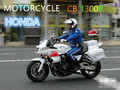 JOYCITY/1:12 Scale/Simulation Die-Cast model motorcycle toy/Honda CB1300P(Police)/Delicate children's toys and gifts