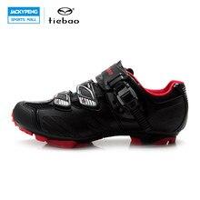 b924d69e4 Tiebao MTB Mountain Bike Ciclismo Sapatos Calçam As Sapatilhas Dos Homens  Sapatas Do Esporte Para Homens