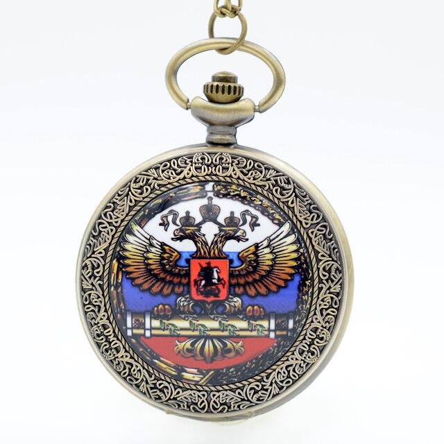 Vintage Doppio-Headed Aquila Emblema Nazionale Della Cupola Del Quarzo Analogico